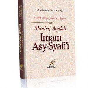 Manhaj  Aqidah Imam Asy Syafi'I Dalam Beragama