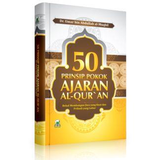 50 Prinsip Pokok Ajaran Al-Quran