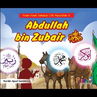 Abdullah Bin Zubair