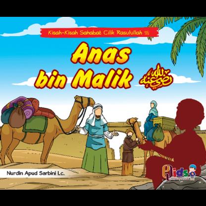 Anas Bin Malik