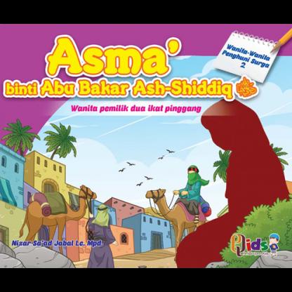 Asma' Binti Abu Bakar