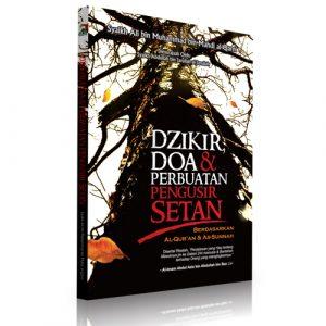Dzikir, Doa Dan Perbuatan Pengusir Setan