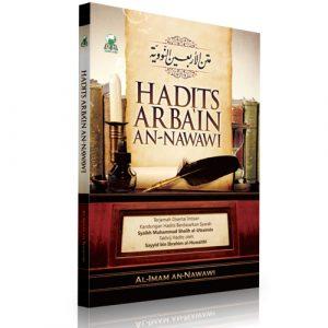 Hadits Arbain An-Nawawi