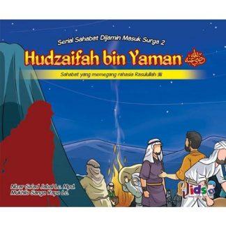 Hudzaifah Bin Yaman