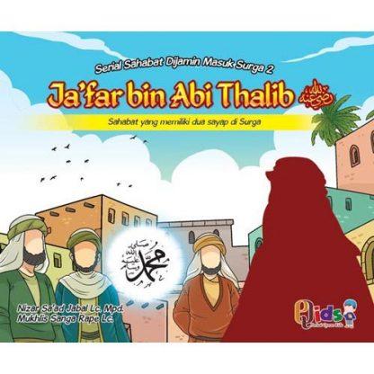 Ja'Far Bin Abi Thalib
