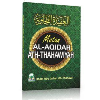 Matan Al-Aqidah Ath-Thahawiyah