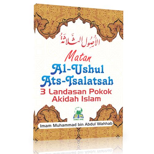 Matan Al-Ushul Ats-Tsalatsah