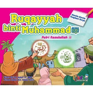 Ruqayyah Binti Muhammad