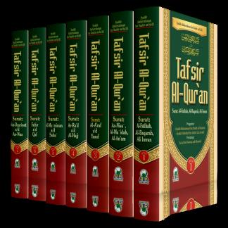 Tafsir Al-Qur'An As-Sa'Di