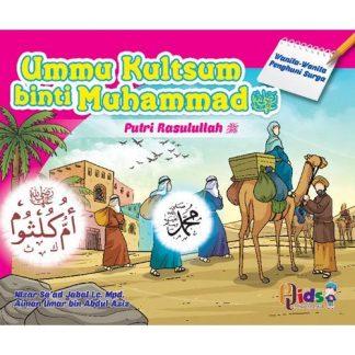 Ummu Kultsum Binti Muhammad