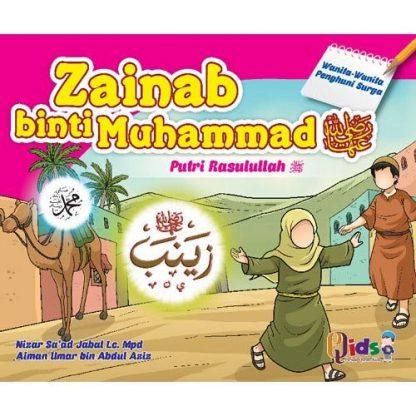 Zainab Binti Muhammad