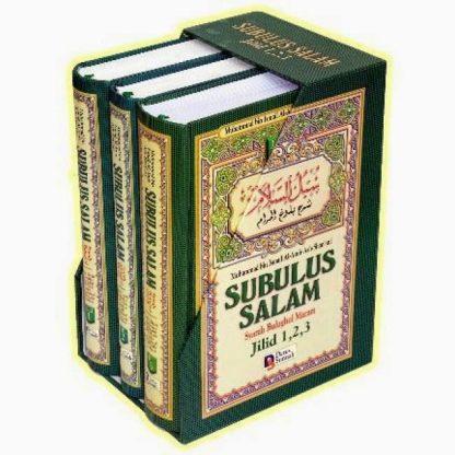 Subulus Salam