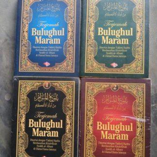 Saku Terjemah Bulughul Maram Satu Set Lengkap (4 Buku)